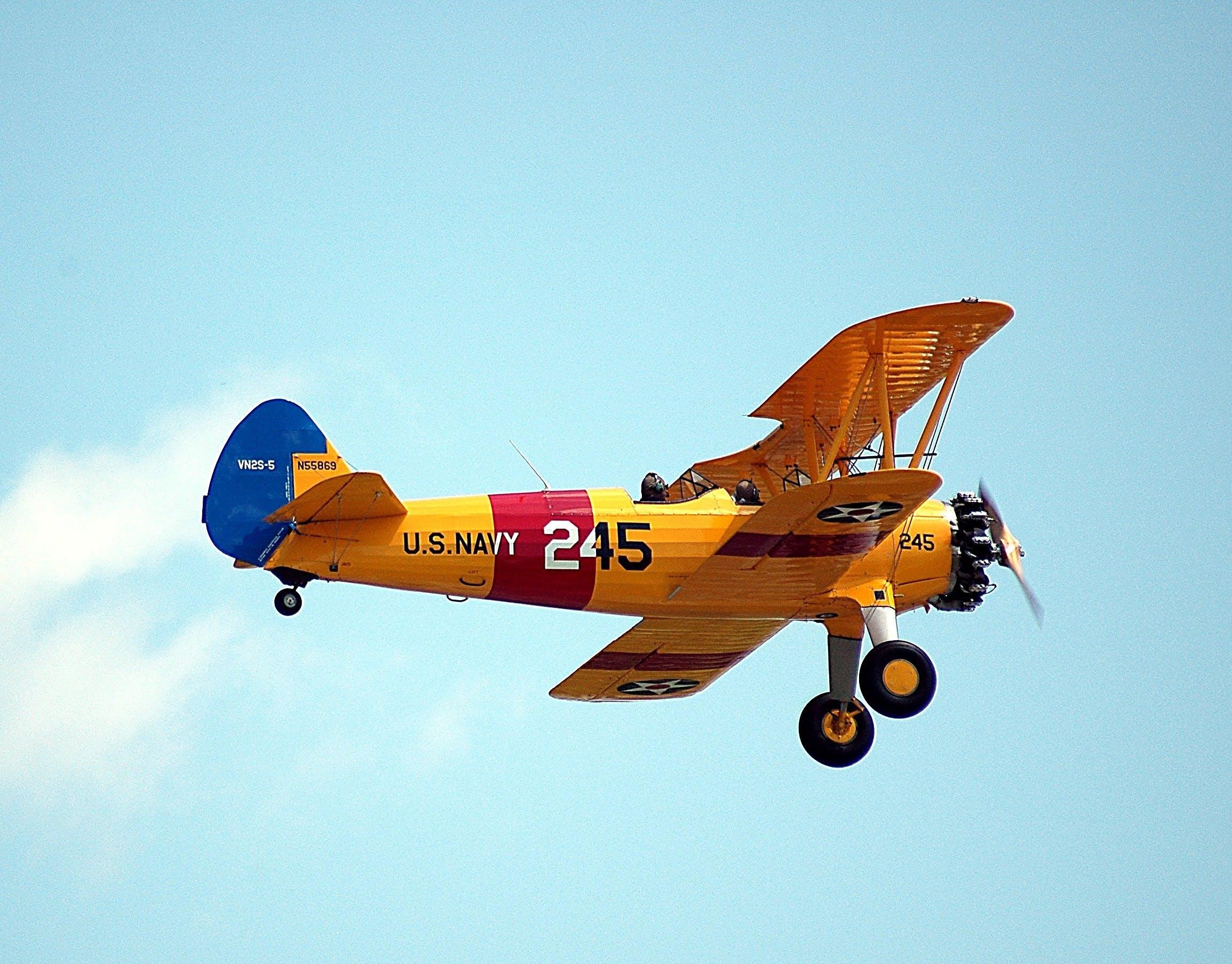 Airplane Flying Against Sky