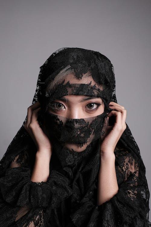 Woman Wearing Black Lace Hijab