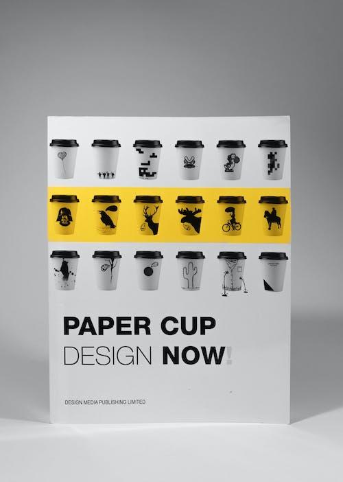 Paper Cup Design Book