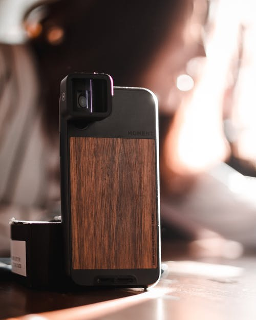 Brown and Black Smartphone Case