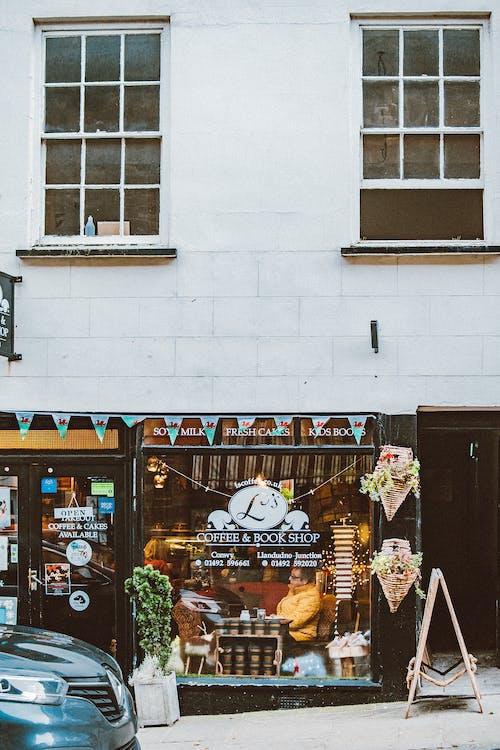 Δωρεάν στοκ φωτογραφιών με κατάστημα, πρόσοψη, φωτογραφία δρόμου