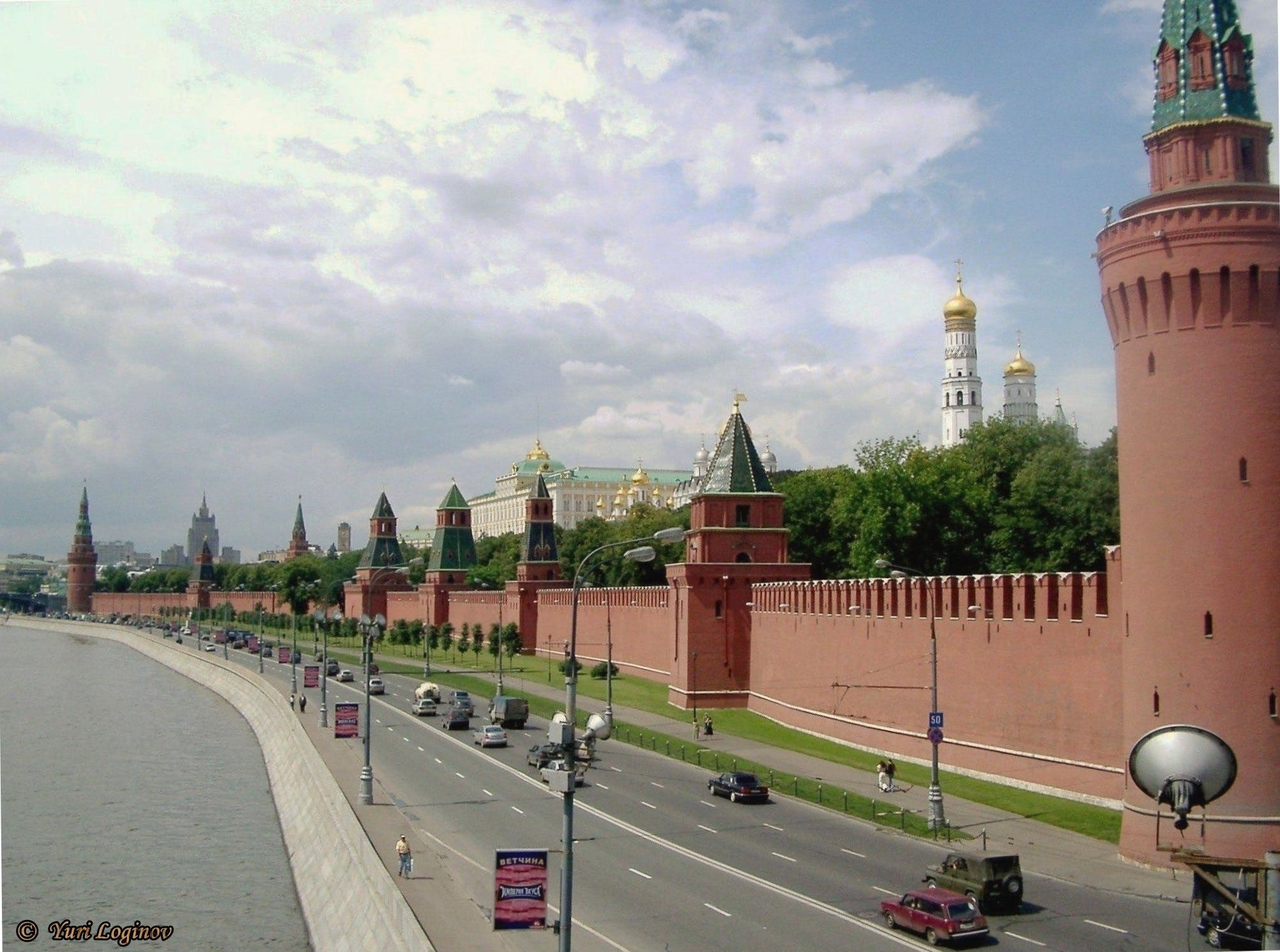 Free stock photo of russia, moscow, россия, Москва