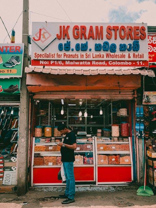 Free stock photo of market, sri lanka