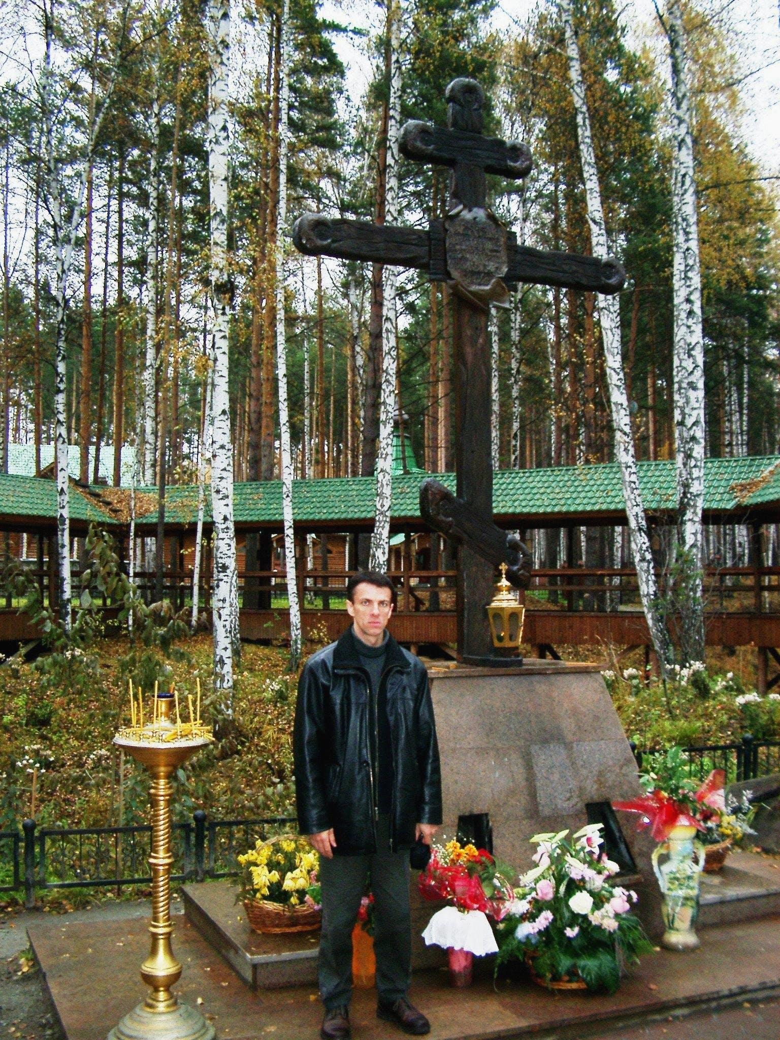 Free stock photo of russia, россия, Yekaterinburg, Екатеринбург