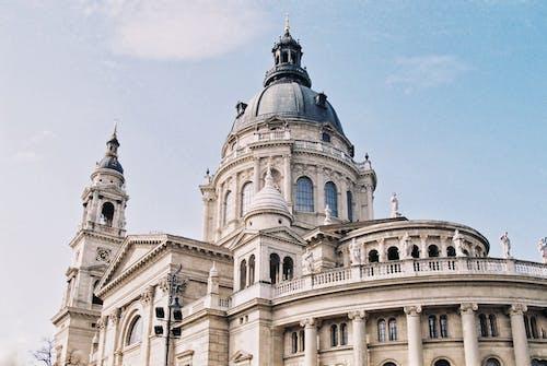 Fotobanka sbezplatnými fotkami na tému architektúra, Budapešť, budova, dóm