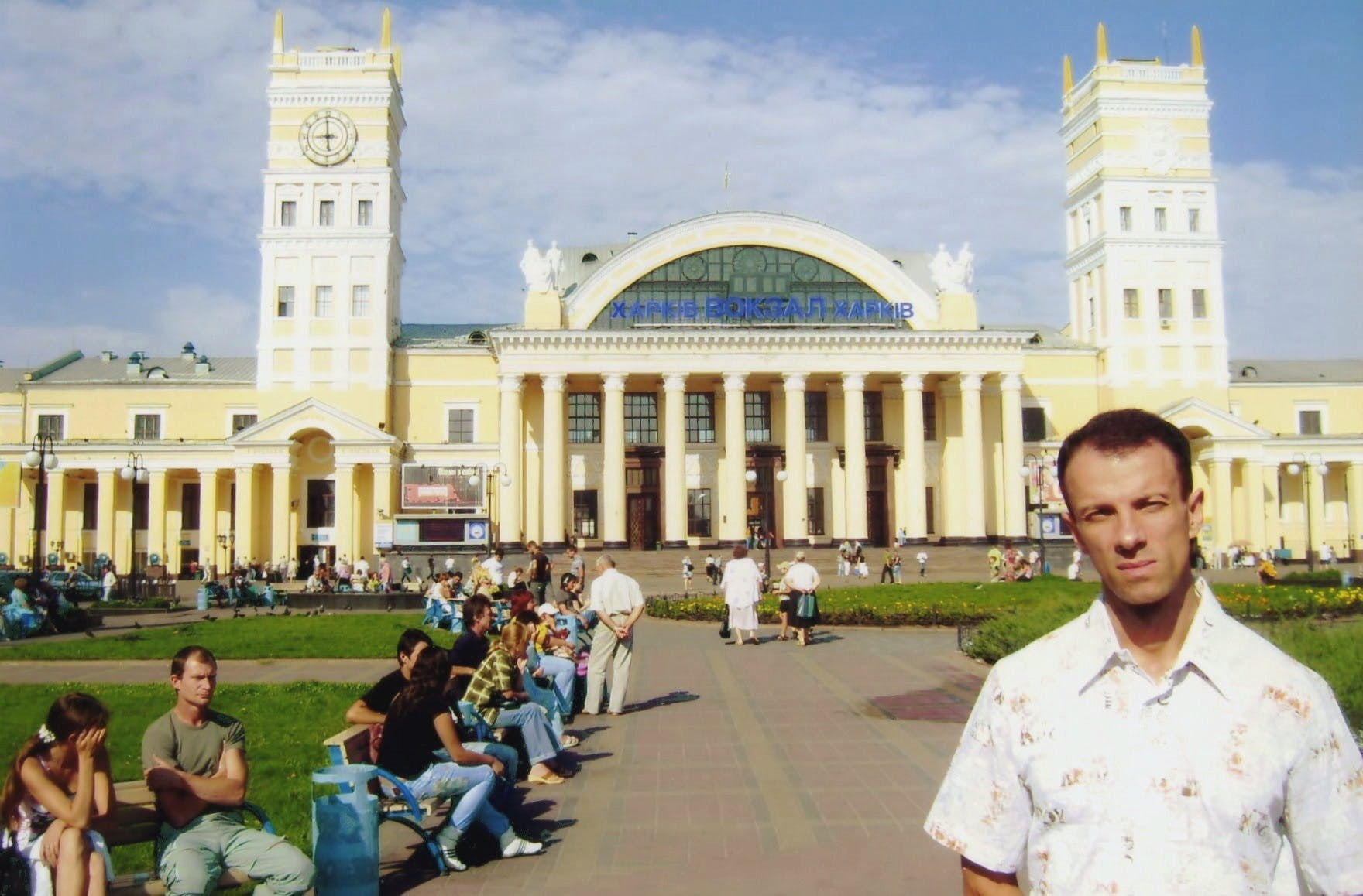 Free stock photo of ukraine, kharkiv, Україна, Харків