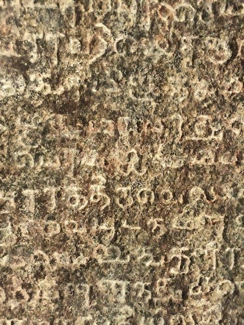 คลังภาพถ่ายฟรี ของ gopuram, madurai, meenakshi, nadu