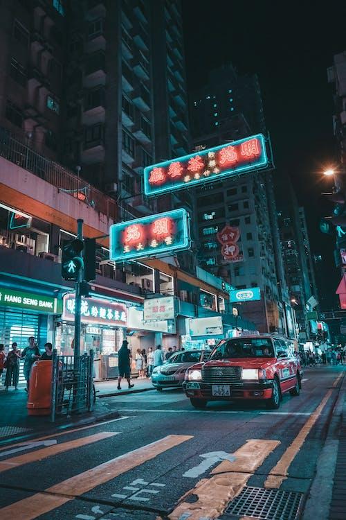 交通系統, 人, 人行道 的 免費圖庫相片