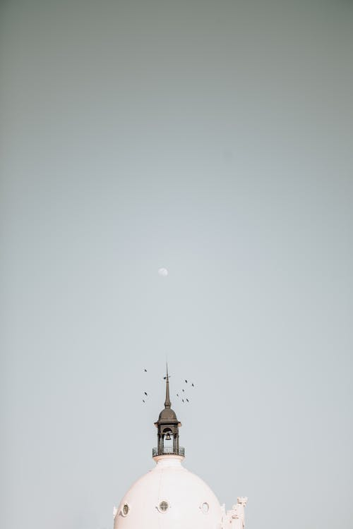 Photo Of White Dome During Daytime