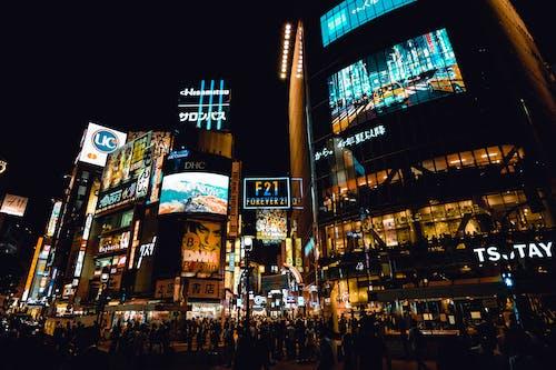 Kostnadsfri bild av folkmassa, gata, gatufoto, japan