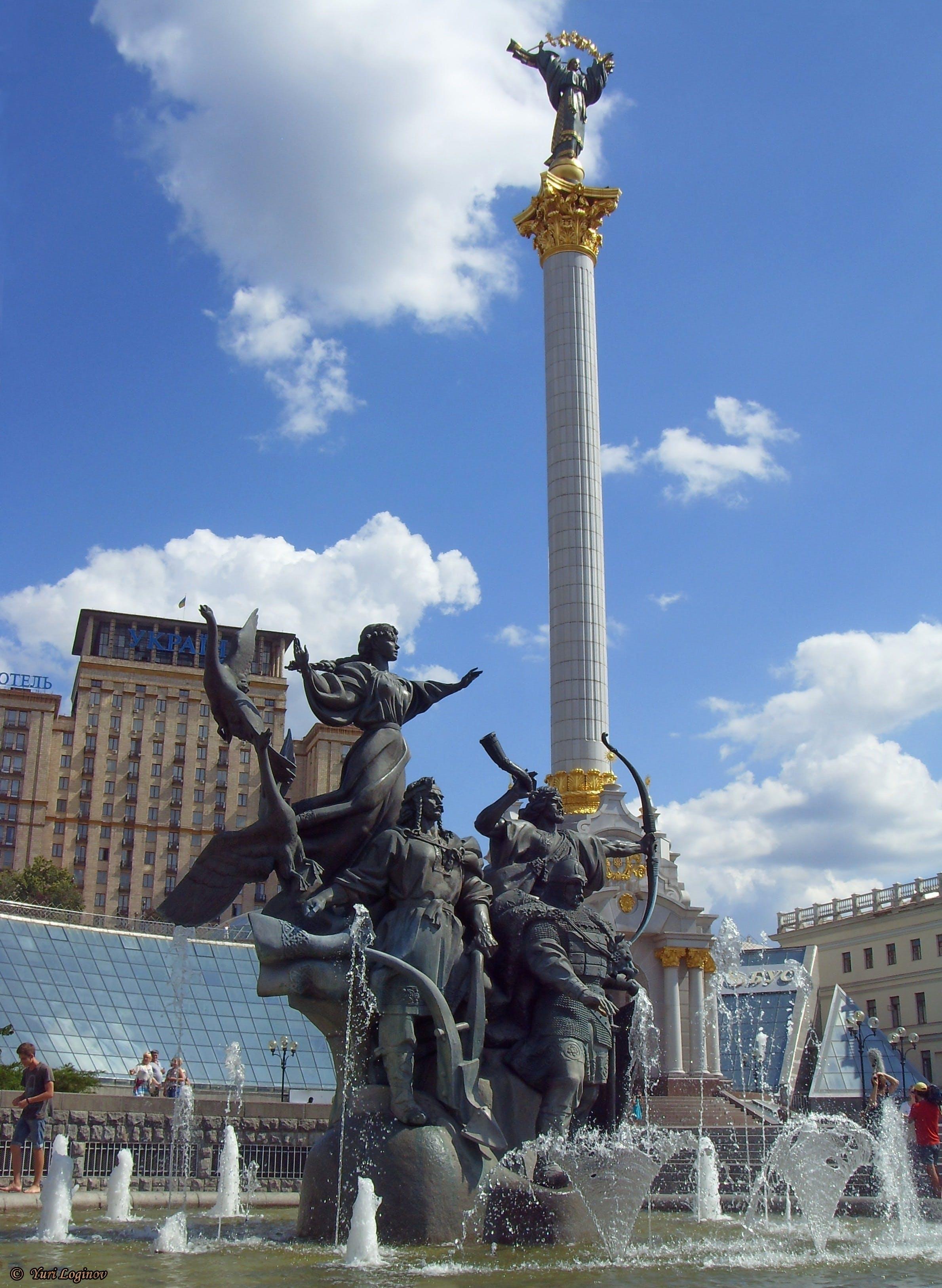 Free stock photo of ukraine, kiev, Київ, Украïна