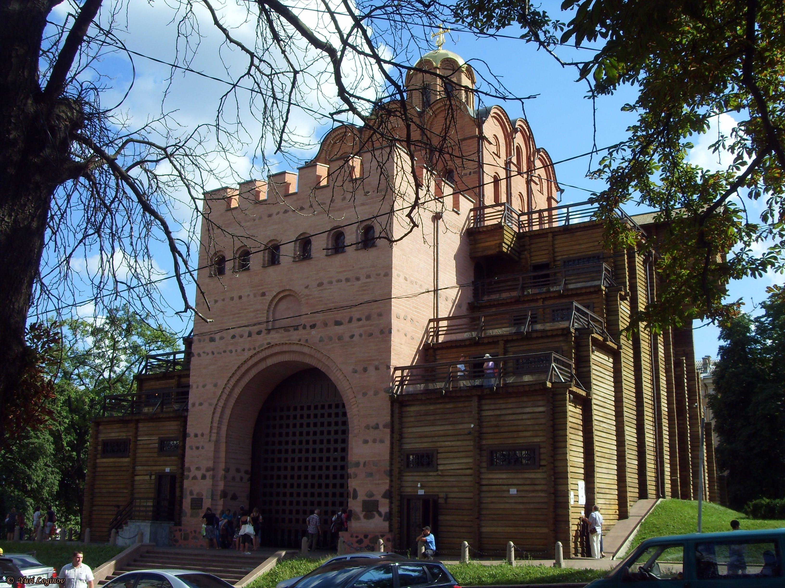 Free stock photo of golden gate, kiev, ukraine, Київ