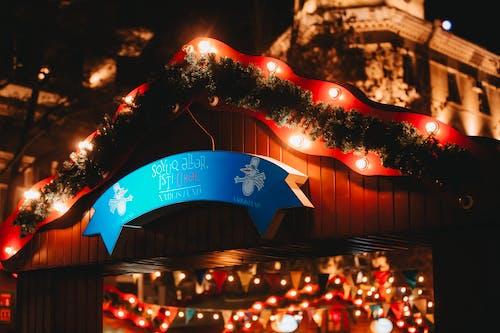 Boże Narodzenie Ozdoby Z Christmas Lights