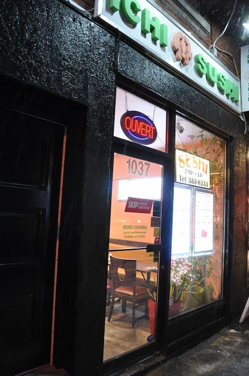 Fotobanka sbezplatnými fotkami na tému #outdoorchallenge, japonská reštaurácia, Montreal, neskorá noc