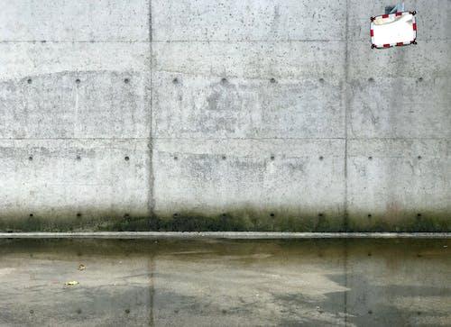 Základová fotografie zdarma na téma beton, šedá, zeď, zrcadlo