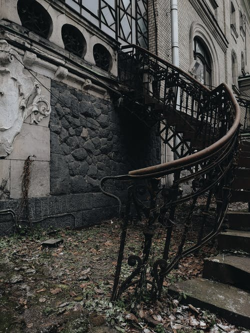 Photo Of An Abandoned Staircase
