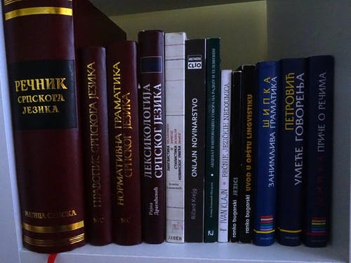 Free stock photo of books, bookshelf, language