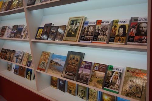 Free stock photo of books, bookshelves, russian