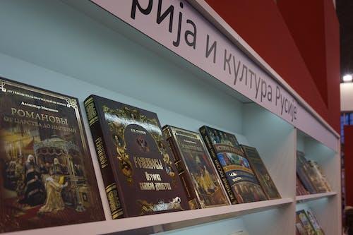 Free stock photo of books, bookshelves