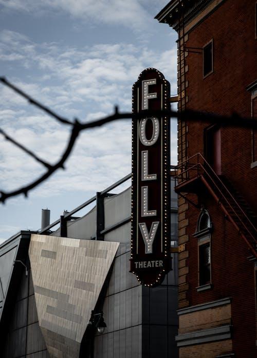 劇院, 取景, 堪萨斯城, 天空 的 免费素材照片