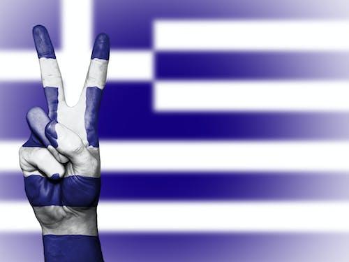 和平, 圖標, 州, 希臘 的 免費圖庫相片