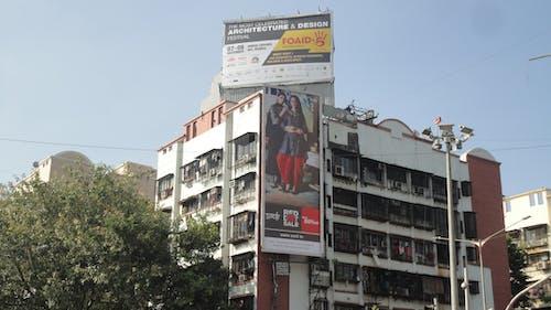 Foto stok gratis bangunan, gedung, langit