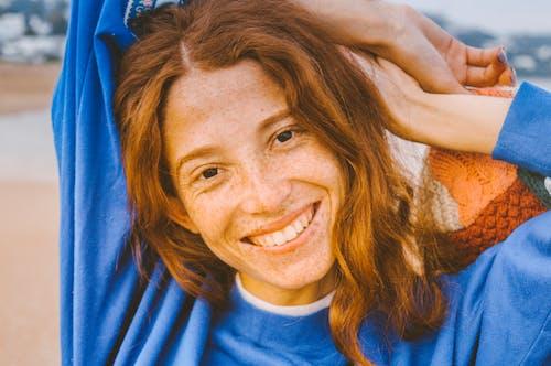 Ingyenes stockfotó álló kép, arckifejezés, boldogság, divat témában