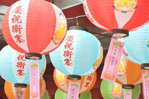 Kostnadsfri bild av design, färgrik, hängande, kinesiska lyktor