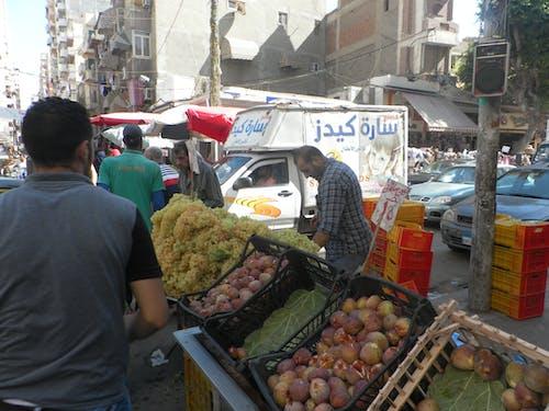 Immagine gratuita di frutta fresca
