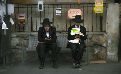 Free stock photo of israel, jew, jews