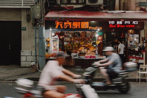 上海, 中國, 亞洲, 在街上 的 免费素材照片