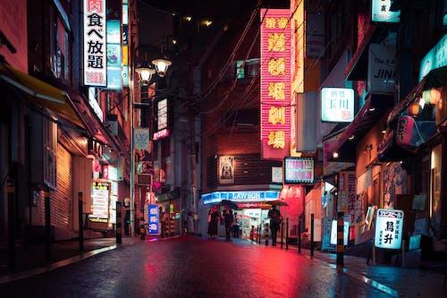 คลังภาพถ่ายฟรี ของ aleksandar pasaric, กลางคืน, การท่องเที่ยว, การเดินทาง