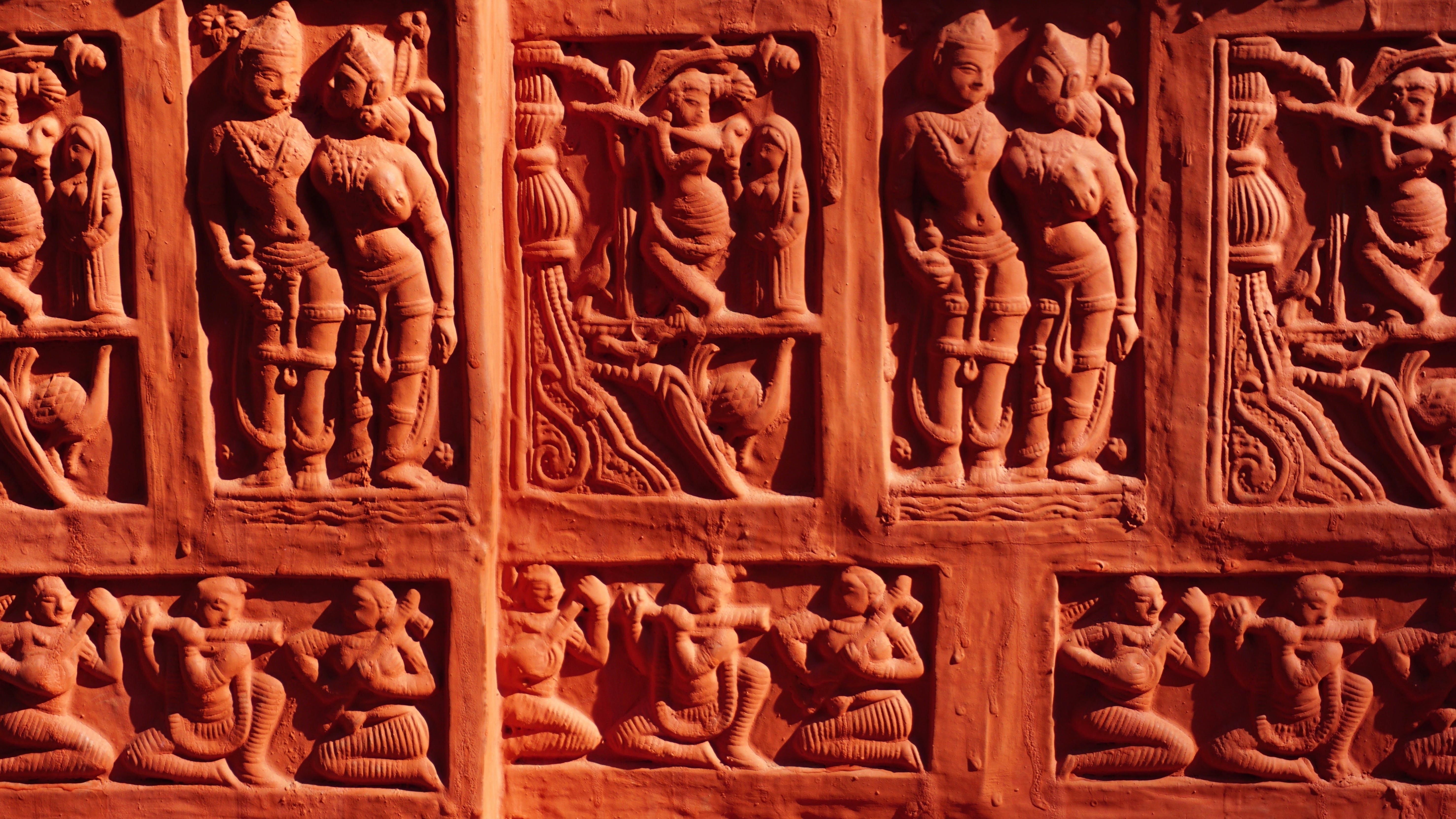 Ancient Wall Carving