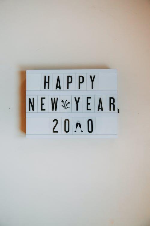 2020年, ライトボックス, 新年, 新年のサインの無料の写真素材