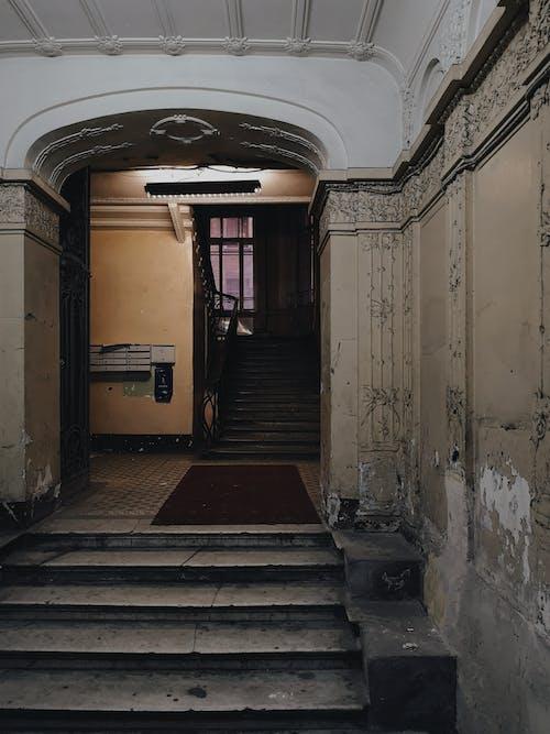 Fotobanka sbezplatnými fotkami na tému architektúra, detaily, moderná architektúra, Rusko