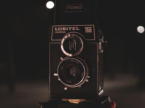 Siyah Lubitel Kamera