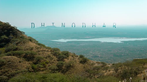 dağ, dhinodhar, Geniş açı içeren Ücretsiz stok fotoğraf
