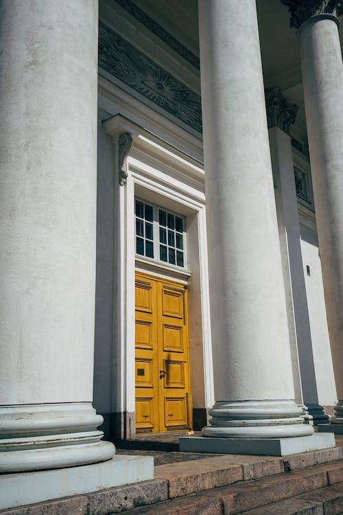 Gratis lagerfoto af arkitektur, bibliotek, by, bygning