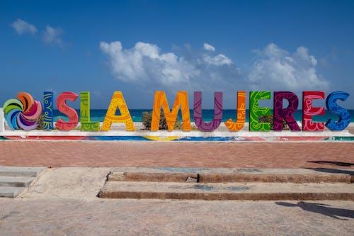 Imagine de stoc gratuită din călătorie, isla mujeres, Mexic