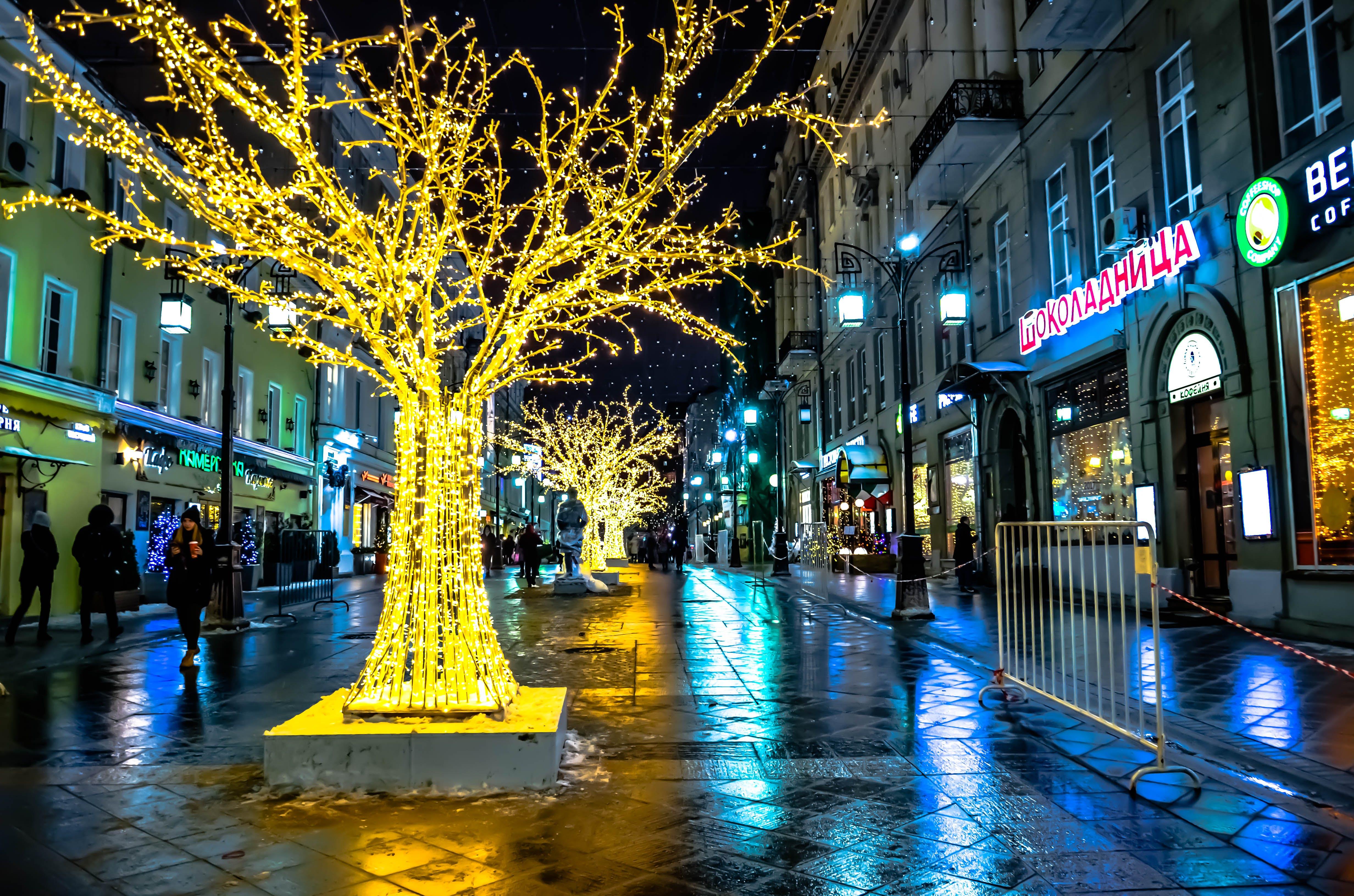 Yellow Minilight on Tree Decors