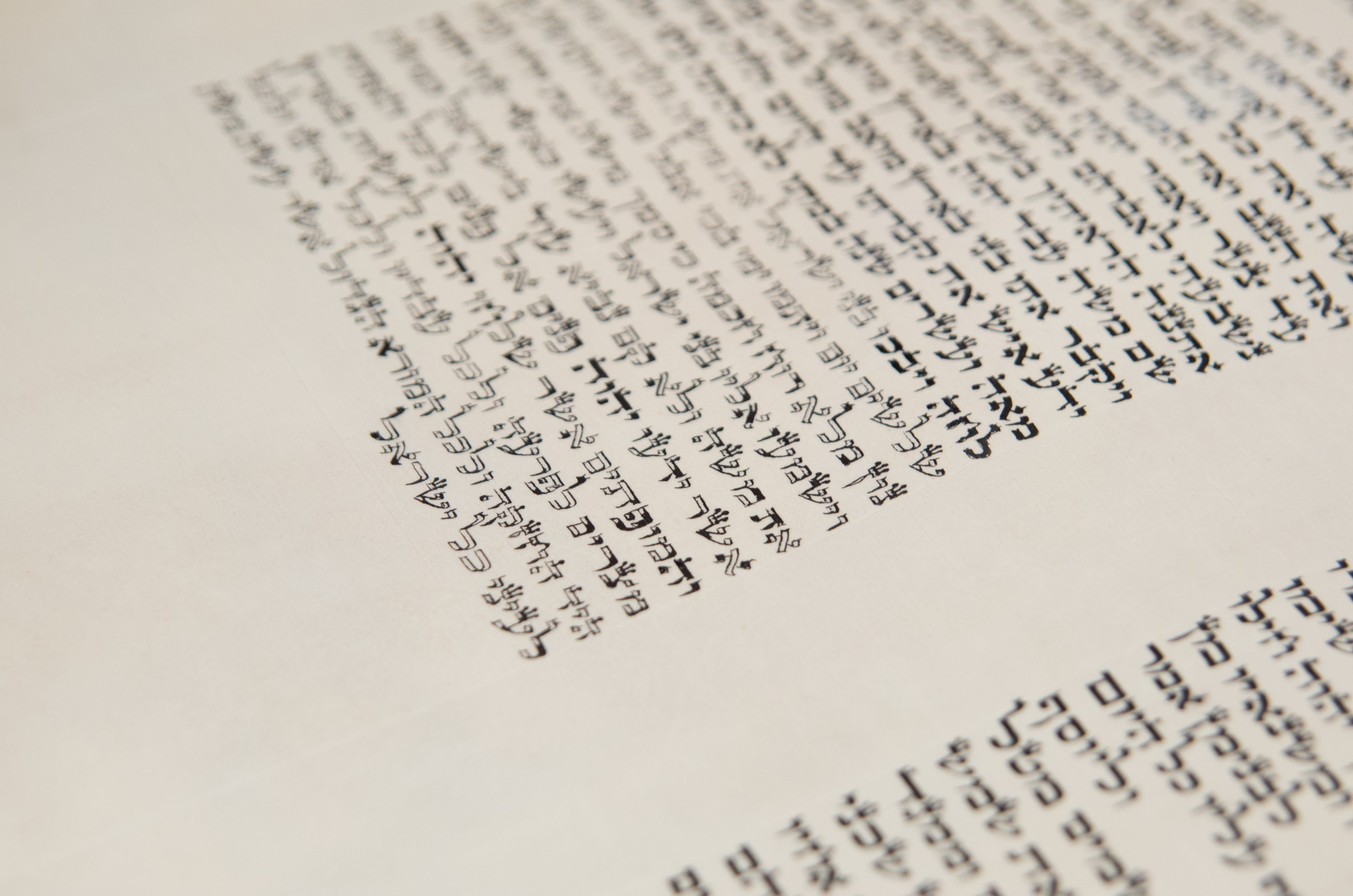 Free stock photo of hand lettering, hebrew, jewish, letters