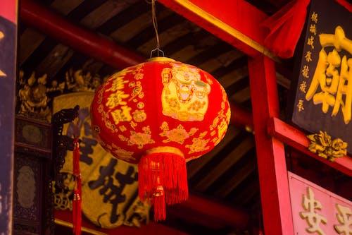 Photos gratuites de Chinois, culture, lanterne, lanterne chinoise