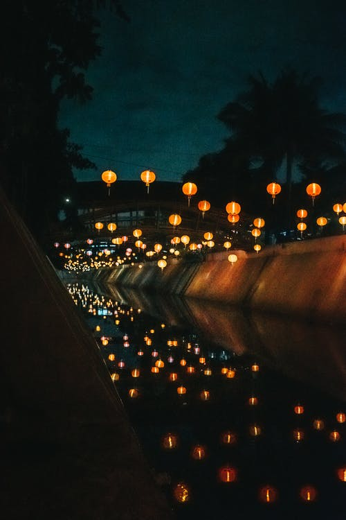 Illuminated Paper Lanterns