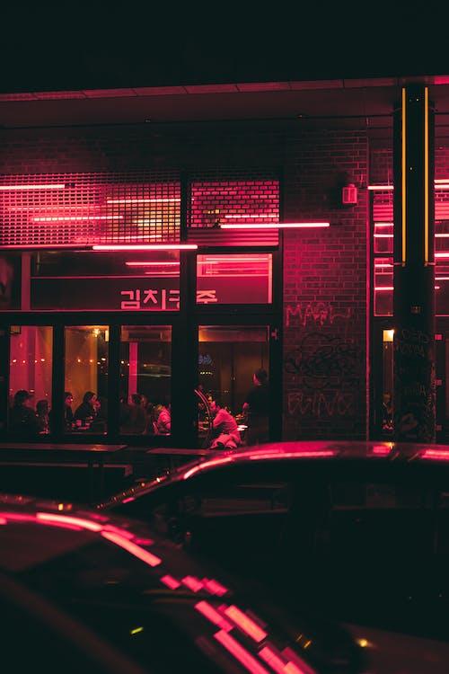 คลังภาพถ่ายฟรี ของ กลางคืน, กลางแจ้ง, การกระทำ, การขนส่ง