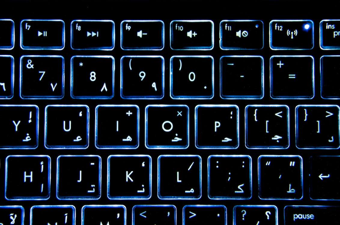 Teclado De Computadora Retroiluminado En Negro Y Azul