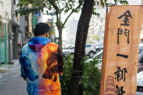 Free stock photo of kaohsiung, street photography, taiwan