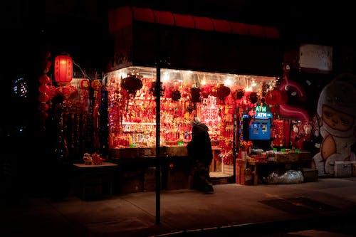 Ingyenes stockfotó kínai, kínai lámpások, üzlet témában