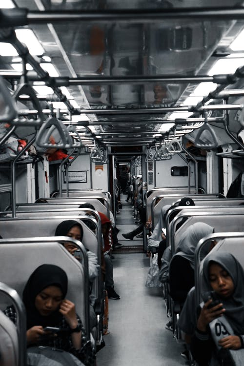 A Photo Inside of The Train