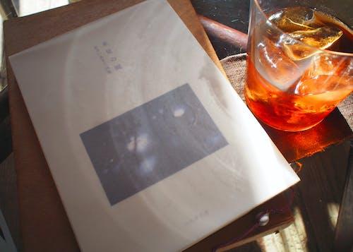 咖啡, 圖書, 日本 的 免費圖庫相片