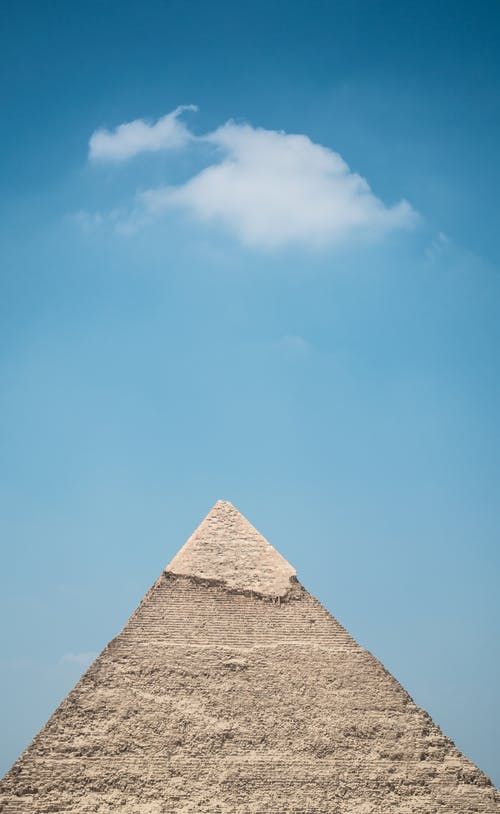 A Large Pyramid The Under Blue Sky
